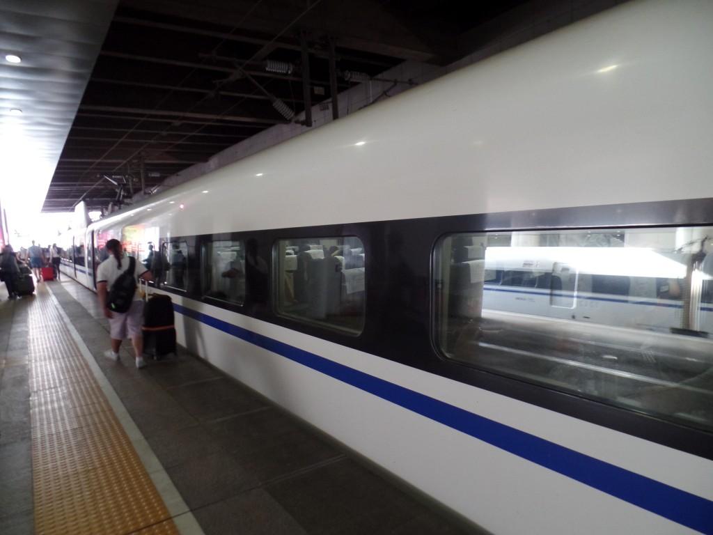 Trenul de mare viteza intre Beijing si Xi'an